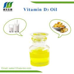食品添加物のCholecalciferolオイルのビタミンD3