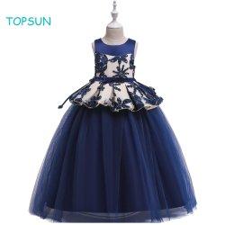 Les enfants fille Satin de mariage Robe de filles broder Tassel fleur élevée faible partie de la princesse robe anniversaire officiel de la danse