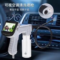 Pistolet de nettoyage de l'endoscope visuelle pour la climatisation automobile