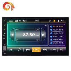 Giocatore stereo della doppia di BACCANO dell'utente di Mamual 7019 del giocatore MP5 dell'automobile audio dello specchio di collegamento della rotella di controllo di CC DVD automobile Premium d'acciaio astuta del riproduttore video USB/Aux/TF con Bluetooth