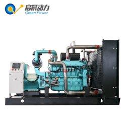 10-500KW generador de gas GLP GNC de biogás de GNL generador de gas natural