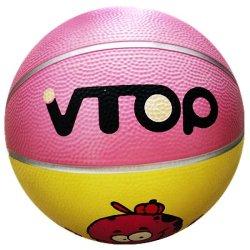 Connexion jaune rose bracelet caoutchouc Basket-ball des jouets