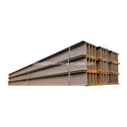 نموذج JIS القياسي للفولاذ H Beam وI Beam لبنية البناء