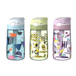 Ecológico Bonitinha com palha desporto escolar de crianças de água de beber a tampa do vaso de Tritan filhos sem BPA para garrafas de água
