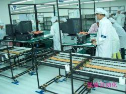 Nouveau Style Chinois Pleastic Rack de tuyauteries couché