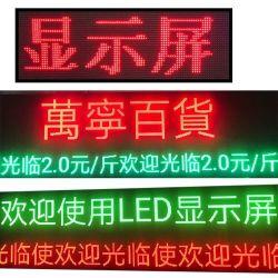 Scheda messaggi con display LED SMD DIP per esterni a colori singoli/a colori Per il negozio
