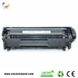 Cartouches de toner compatibles de fournitures de bureau CRG703 pour les imprimantes laser Canon