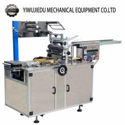 Автоматическая жевательная резинка и чай Упаковка целлофан Wrapping Machine Производитель