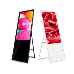 55-дюймовый ЖК-Реклама на щитах портативный цифровой киоск Digital Signage