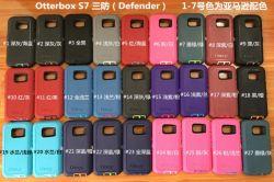3 in 1 protezione tre di caso di tresca proteggono per Samsung S7&S7edge