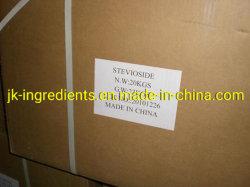 Stevia 40%, 50%, 60%, 80%, 90%, 95%, 97%, 98%, 99%