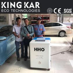 Все в одном автомобиле оборудование для мойки углерода продуктов по уходу за