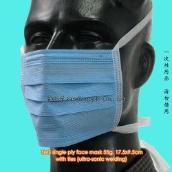 Нетканого материала маску для лица (WH-FM)