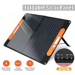 شاحن وحدة اللوحة الشمسية القابلة للطي القابلة للطي القابلة للطي بقدرة 80 واط بجهد 5 فولت/12 فولت/18 فولت مع منفذ USB من النوع C