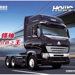 De HoofdVrachtwagen van de Aanhangwagen van de Tractor van Sinotruk HOWO A7 6X4 voor Verkoop