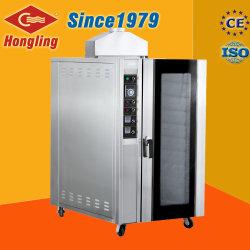 Professional Dual-Purpose bandejas de 12 de la electricidad y gas de doble uso pan horno de convección