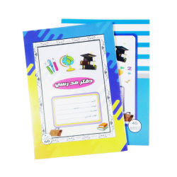 Livre d'exercices pour l'école Don bâche en PVC pour ordinateur portable personnalisé