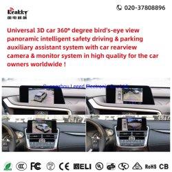 Venta caliente DVR coche Universal Espejo retrovisor con alrededor de la cámara de visión y el sistema de monitoreo para el alquiler de caja negra de conducción y ayuda al aparcamiento de alta calidad del sistema con GPS
