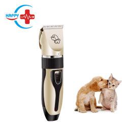 Hc-R031ペット小さい動物または飼い犬の電気毛の電気かみそりの処理のクリッパーのための獣医の電気毛クリッパー