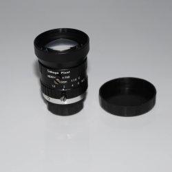 Industrielles CCTV-Objektiv für Überwachungskamera