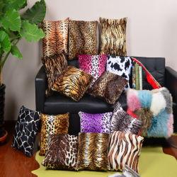 アニマル・スキンのソファーのクッションのPluchファブリッククッション