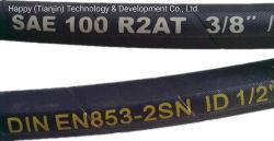 DIN En 853 2 철강선 끈목 유연한 유압 기름 호스 R2at/2sn