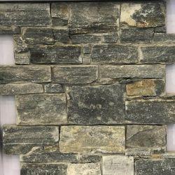 天然スレート石材被覆建物石材外壁石材壁面