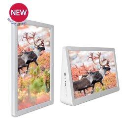 Aiyos جديد شاشة LCD بحجم 15.4 بوصة Digital Picture Frame Media Player مع شاشة مزدوجة