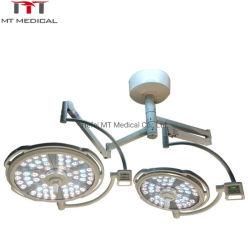 معدات المستشفى غرفة مزدوجة العمليات الجراحية LED الظل أو مصباح السعر