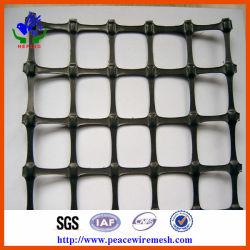 高品質プラスチック二軸のGeogrid (HP-X1)