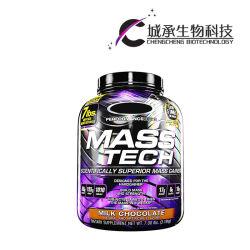 Reduct 무게를 위해 유효한 녹차 캡슐을 균형을 잡는 콜레스테롤