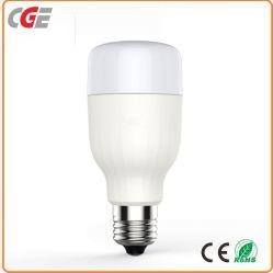 Lampada chiara chiara di risparmio di energia della lampada di illuminazione LED della lampada LED della lampadina LED della lampadina del nuovo modello 5With10With15With20With25With30W LED del LED