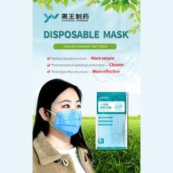 Хирургические маски 3ply бумаги от пыли Melt-Blown одноразовые маску для лица