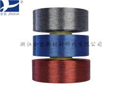 Verdovend middel Geverfte Ononderbroken Multifilament van het Garen van de Polyester FDY 120d/72f Volledige Getrokken