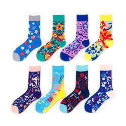 Los adultos calcetín personalizado Diseño feliz deporte transpirable elástico alto Sock Moda Mujer Hombre calcetines de algodón