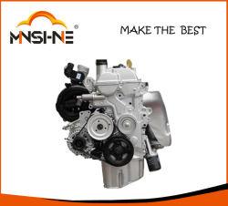 Авто деталей двигателя в сборе 4A13 бензин линейный четыре цилиндра 4 цикл охлаждения воды 16 клапана