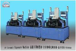 대권한 병렬 빛 PCB 자동 노출 기계