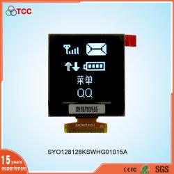 1,5 pouces 128x128 I2C série SPI Module d'affichage LCD OLED blanc avec disque SSD1327