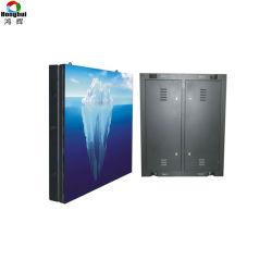 [إيب65] حديد خزانة طاقة - توفير خارجيّة بناية جدار تلفزيون ثابتة [لد] يعلن لوح إعلان