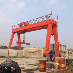 5t 10t15t20t дважды подкрановая балка китайский СРВ козловой кран для промышленного завода