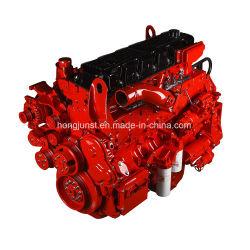 Детали двигателя для двигателей Cummins (K19, K38, K50 QSK19 QSK38 M11)