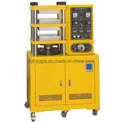 装置制御油圧実験室の出版物