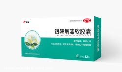 Травы извлечения Anti-Infection Sofegel под GMP и ISO Standard