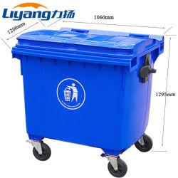 중국 공급 OEM 플라스틱 휴지통 실외 금속 폐기물 저장함 이유성 쓰레기통 휴지통/쓰레기통