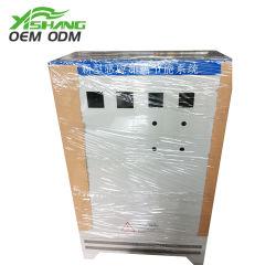 맞춤형 화이트 판금 제작 유통 박스 통신 캐비닛