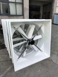 ファイバガラスファン FRP コーン排気ファン、換気システム付き ピグ・ピルリー・ファーム・バタフライ・コーン・ファン用