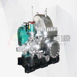 سعر المصنع ضغط العودة البخار التوربين / آلات التدوير المباشر