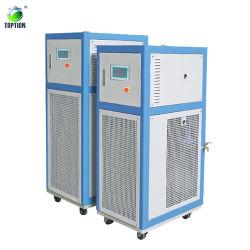 LX-1450 효율적인 냉각기 저온 냉각 장비 서큘레이터