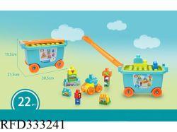 新しい Puzzle Education Set Transportation Building Blocks Children Toys