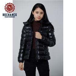 Großhandel Mode glänzende Nylon Stepped Puffer Jacke für Damen